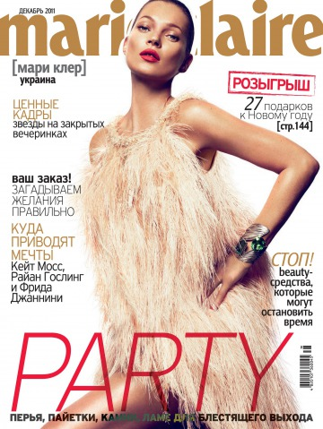 Marie Claire №12 12/2011