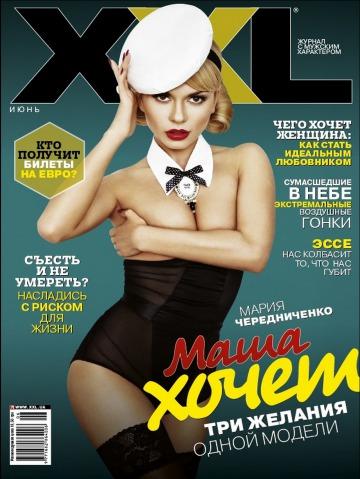 XXL №6 06/2012