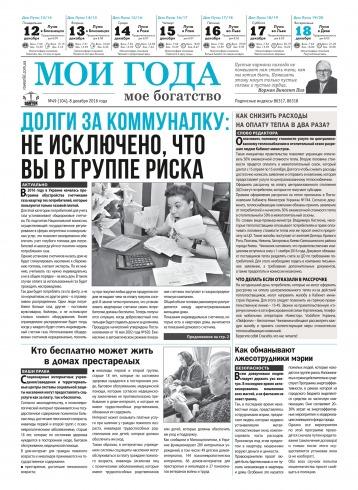 Новости г.корсаков сахалинская область