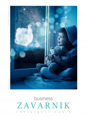Діловий журнал «BUSINESS ZAVARNIK CONVERGENT MEDIA №12 12/2019