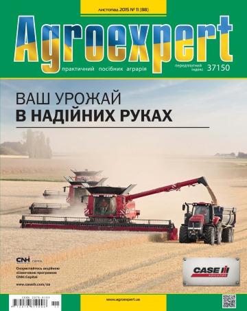 Agroexpert №11 11/2015