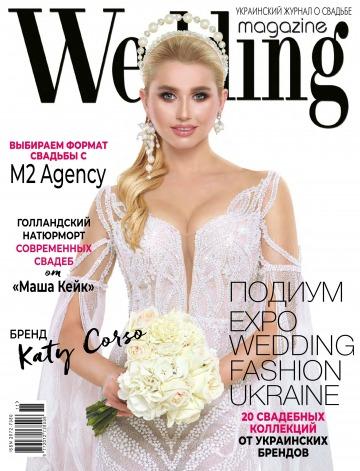 Wedding magazine №3 12/2019