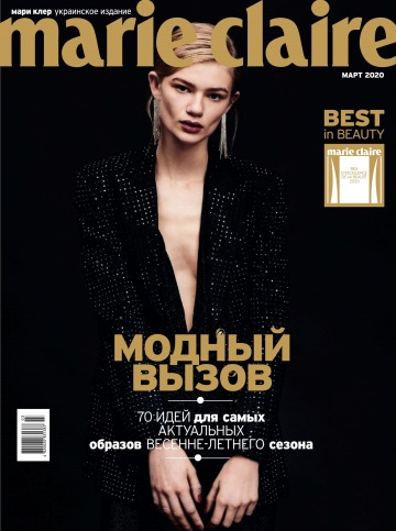 Marie Claire №3 03/2020