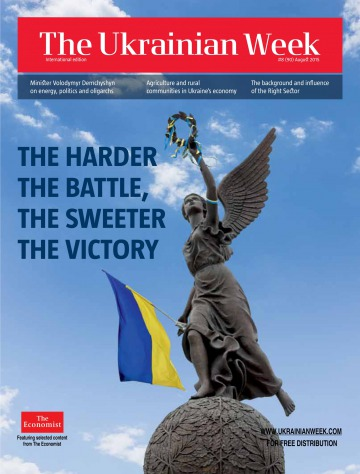 The Ukrainian Week №8 08/2015