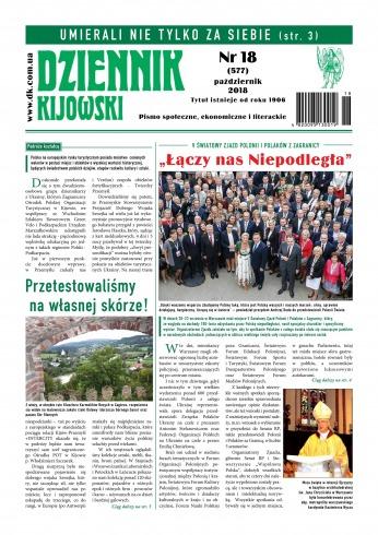 Dziennik Kijowski №18 10/2018