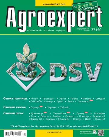 Agroexpert №5 06/2020