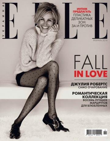 ELLE Украина №2 02/2018