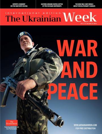 The Ukrainian Week №5 03/2014
