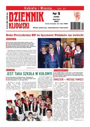 Dziennik Kijowski №5 03/2017