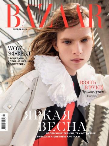 Harper's Bazaar №4 05/2021