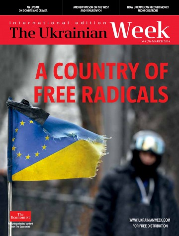 The Ukrainian Week №4 03/2014