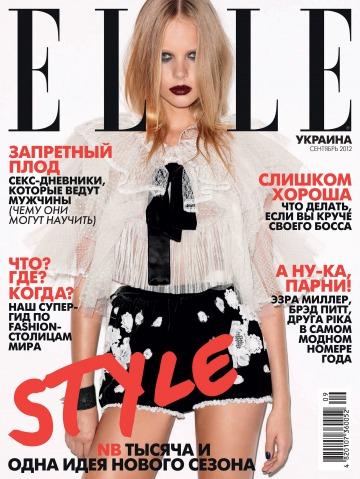 ELLE Украина №9 09/2012