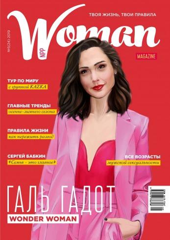 Woman magazine NPP №5(24) 10/2019