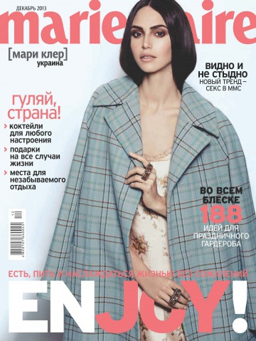 Marie Claire №12 12/2013