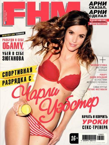 FHM For Him для мужчин. Россия №5 05/2013