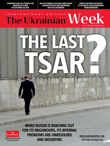The Ukrainian Week №17 09/2013