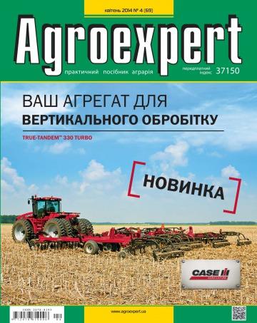 Agroexpert №4 04/2014