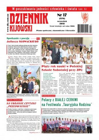 Dziennik Kijowski №17 09/2018