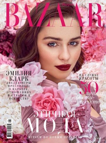 Harper's Bazaar №1 01/2018