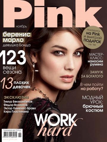 Pink №11 11/2012