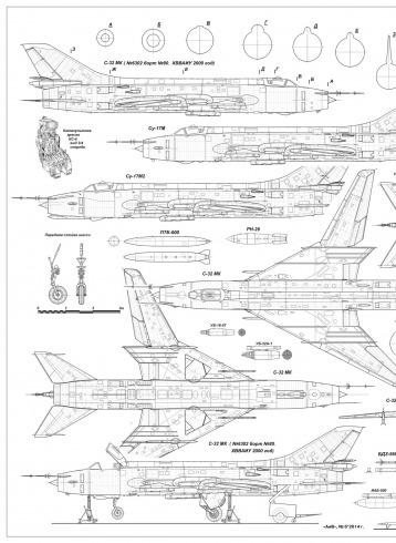 Вкладка к «Авиации и Время»– чертежи самолета Су-17 №6 12/2014