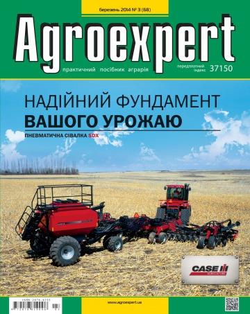 Agroexpert №3 03/2014