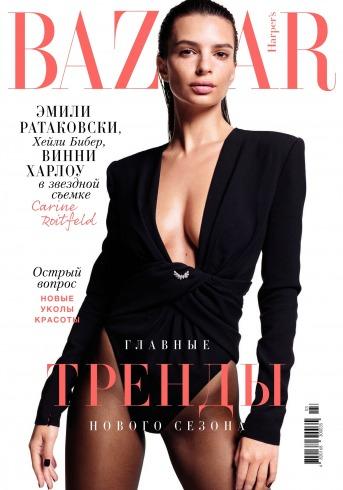 Harper's Bazaar №3 03/2019