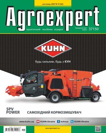 Agroexpert №11 11/2017