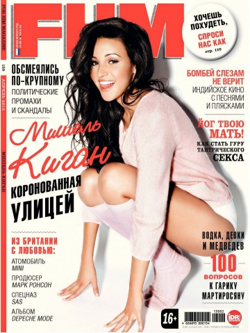 FHM For Him для мужчин. Россия №4 04/2013
