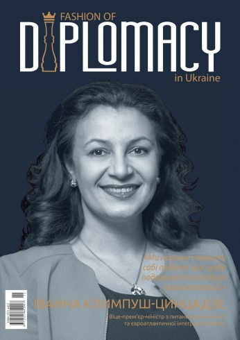 Fashion of Diplomacy №11 06/2018