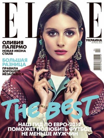 ELLE Украина №4 04/2012