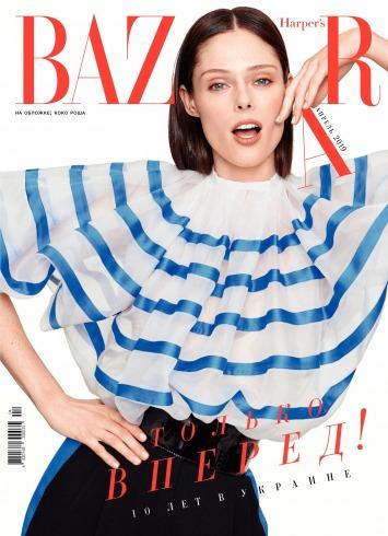 Harper's Bazaar №4 03/2019