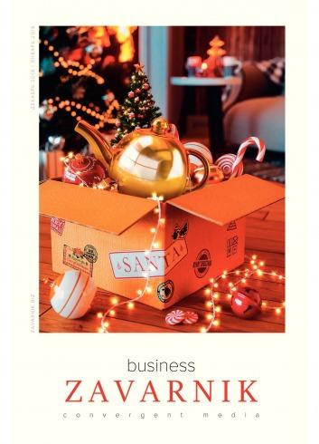 Діловий журнал «BUSINESS ZAVARNIK CONVERGENT MEDIA №12 12/2018