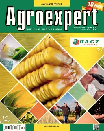 Agroexpert №10 11/2018