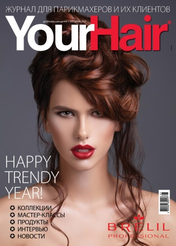 Your Hair №1 03/2019