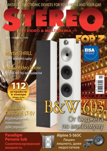 Stereo №1 01/2019