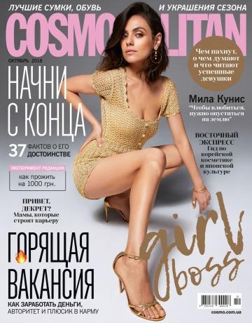 7c66e01bd7c6 Журнал Cosmopolitan в Украине №10 Октябрь 2018 - читайте онлайн ...