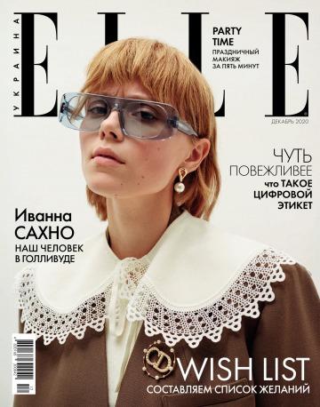 ELLE Украина №12 12/2020