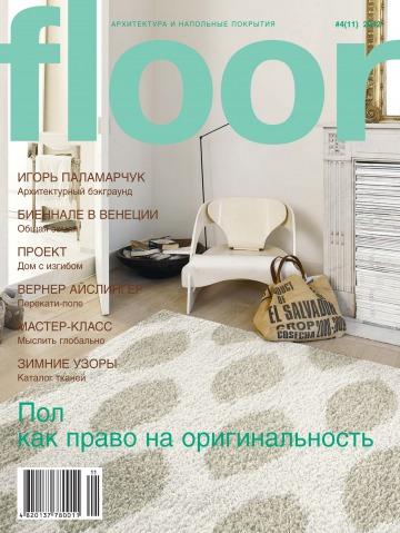 Floor №4 10/2012
