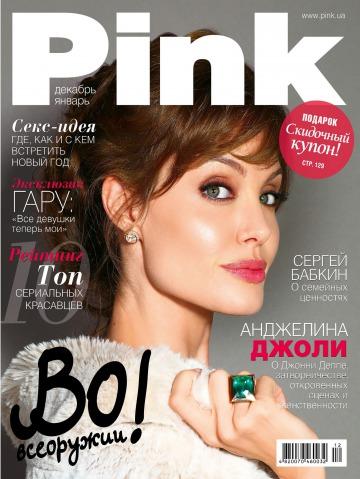 Pink №12 12/2010