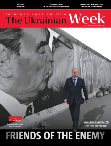 The Ukrainian Week №14 11/2014