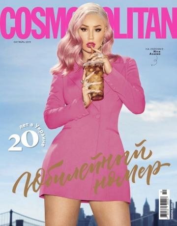 Cosmopolitan в Украине №10 10/2019