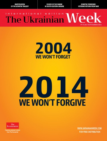 The Ukrainian Week №15 12/2014