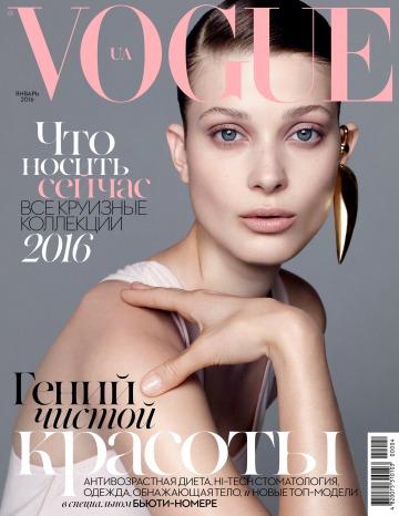 Журнал VOGUE №1 Январь 2016 - читайте онлайн journals.ua a9b1e131d2e