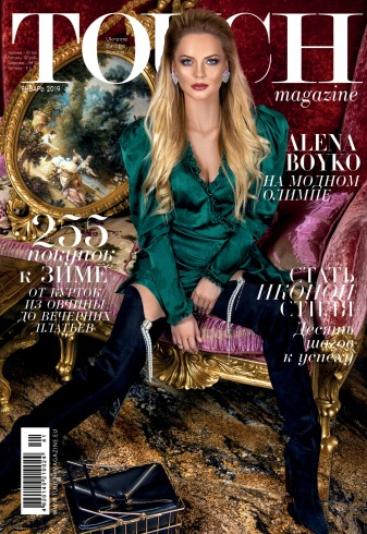 TOUCH №1 01/2019