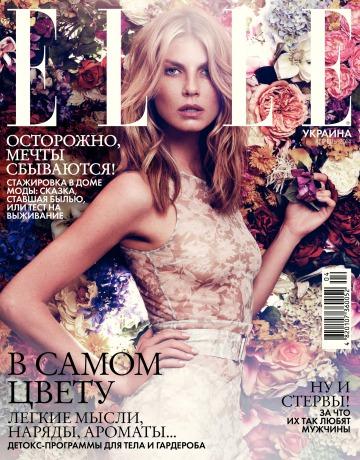 ELLE Украина №4 04/2014