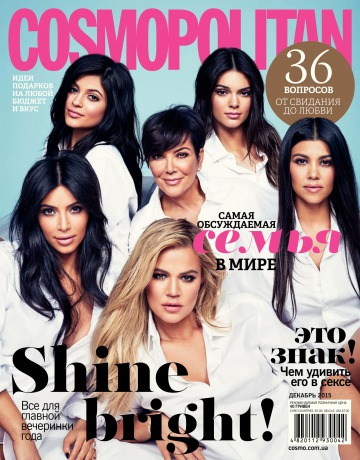 Cosmopolitan в Украине №12 12/2015