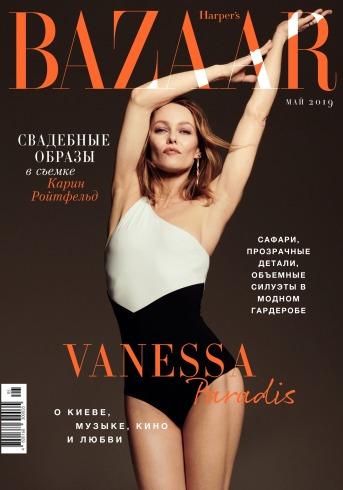 Harper's Bazaar №5 05/2019