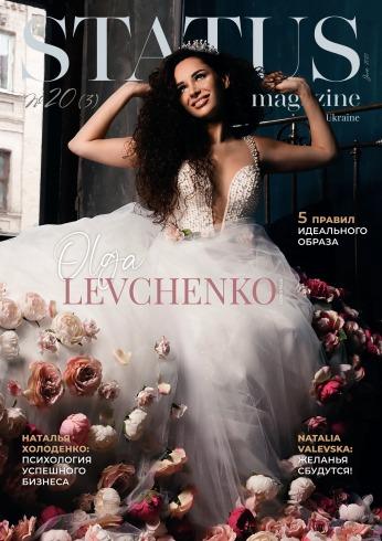 STATUS magazine №3(20) 06/2021