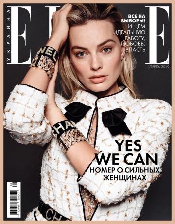 ELLE Украина №4 04/2019